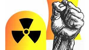 परमाणु संयंत्र
