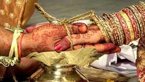 शादी की रस्म