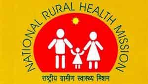 राष्ट्रीय ग्रामीण स्वास्थ्य मिशन