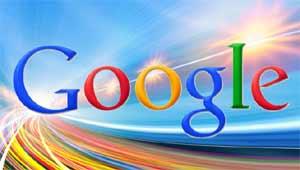 गूगल सर्च इंजन