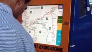 ऑटोमैटिक टिकट वेंडिंग मशीन
