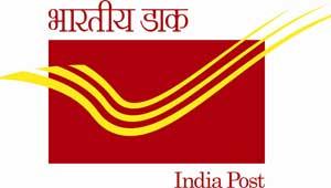 इंडिया पोस्ट