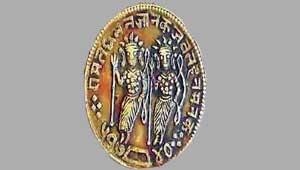 प्राचीन सिक्का