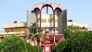 पं. रविशंकर शुक्ल विश्वविद्यालय