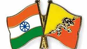 भारत-भूटान झंडा