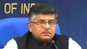 रविशंकर प्रसाद-मंत्री