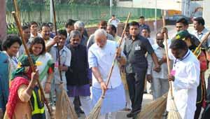 'स्वच्छ भारत मिशन'