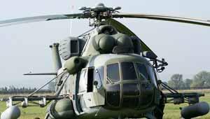 MI-17 हेलीकाप्टर-नक्सल हमला