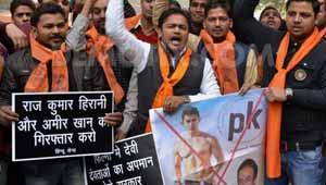 'पीके' का विरोध