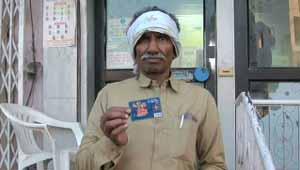 एटीएम कार्ड