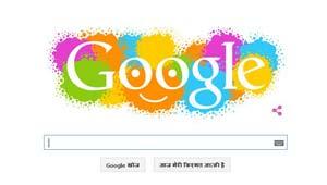 गूगल का होली डूडल