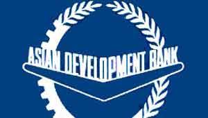 एशियाई विकास बैंक