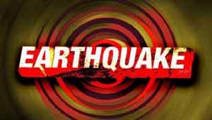 भूकंप