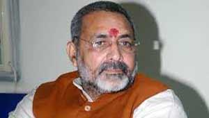 गिरिराज सिंह- केन्द्रीय मंत्री