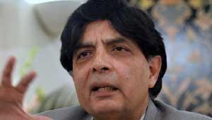 निसार अली-पाकिस्तान