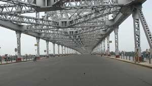 हावड़ा ब्रिज