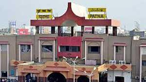 पटना रेलवे स्टेशन