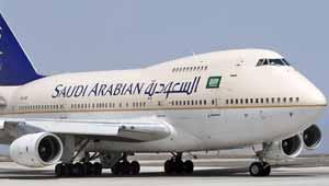सउदी एयरलाईन