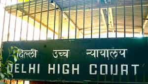 दिल्ली उच्च न्यायालय