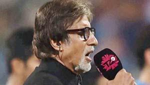 अमिताभ बच्चन-राष्ट्रगान