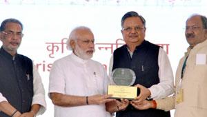 कृषि कर्मण पुरस्कार