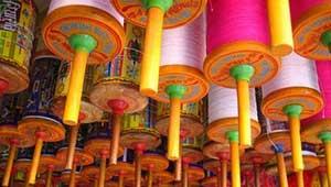 पतंग का मांझा-चीनी