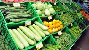 छत्तीसगढ़ की सब्जी