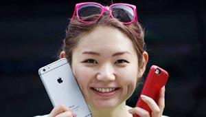 चीनी लड़की