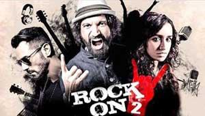 'रॉक ऑन-2' टीजर