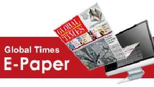 चीनी अखबार