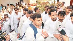 सेन्ट्रल जेल रायपुर