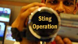 स्टिंग ऑपरेशन-दारू दुकान