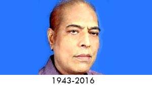 विनोद शंकर शुक्ल