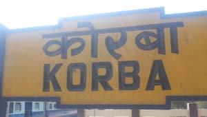 अंबिकापुर-कोरबा