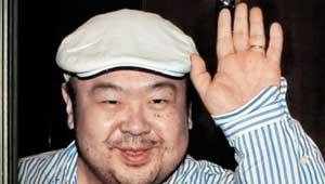 किम जोंग नैम