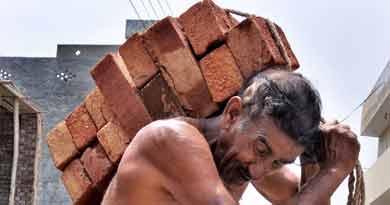 श्रम कानून