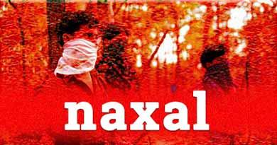 वर्षा डोंगरे एलेक्स पॉल मेनन के पक्ष में माओवादी नारायणपुर मलकानगिरी