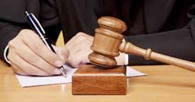 अदालत छत्तीसगढ़ न्यायपालिका गवाह