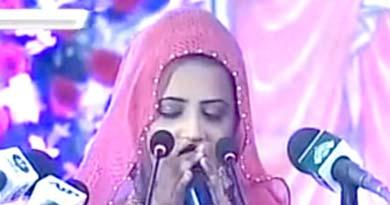 नरोधा मालनी- पाक गायिका