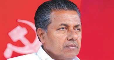 केरल के मुख्यमंत्री