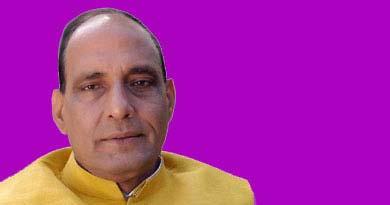 केन्द्रीय गृहमंत्री
