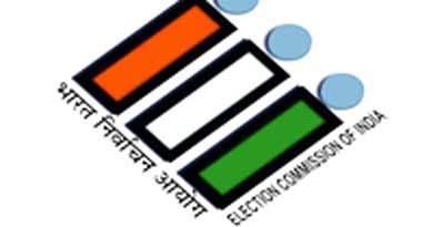 मध्यप्रदेश उप चुनाव