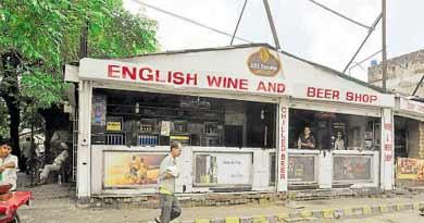 शराब दुकान