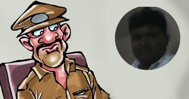 छत्तीसगढ़ पुलिस