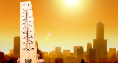 बिलासपुर में तापमान