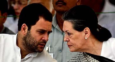 कांग्रेस नेता सोनिया और राहुल गांधी