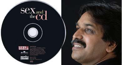 भाजपा नेता राजेश मूणत छत्तीसगढ़ मंत्री की सीडी कांड सीबीआई जांच सेक्स सीडी