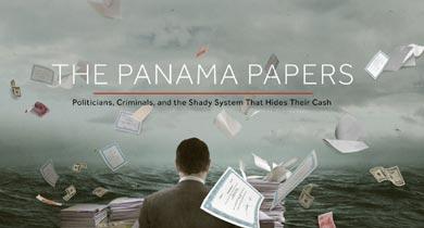 पैराडाइज़ पेपर्स में भारत