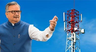 छत्तीसगढ़ सरकार की मोबाइल क्रांति