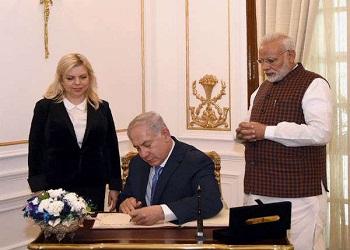 भारत इज्राइल के बीच समझौता